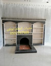 http://mdafa0537397909.blogspot.com/