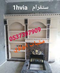 D1be39a1-a11a-42c9-a3e8-91e24dd3ce4b